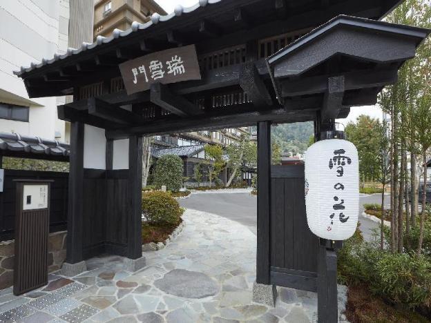 Yukemuri no Yado Yuki no Hana