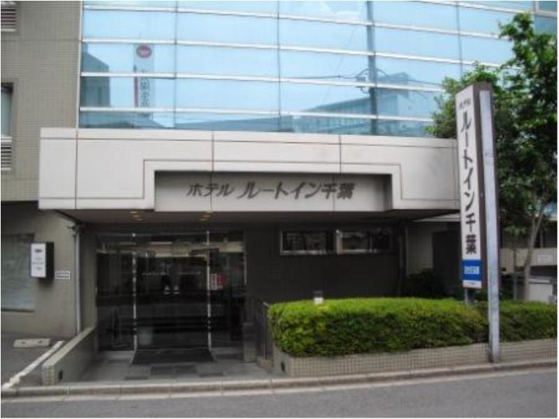 Hotel Route Inn Chiba