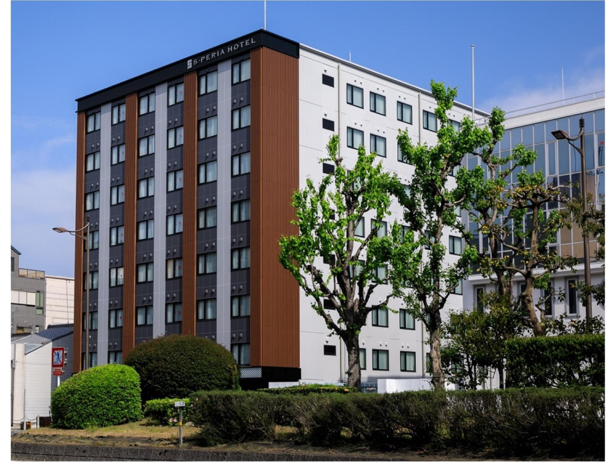S PERIA HOTEL Kyoto