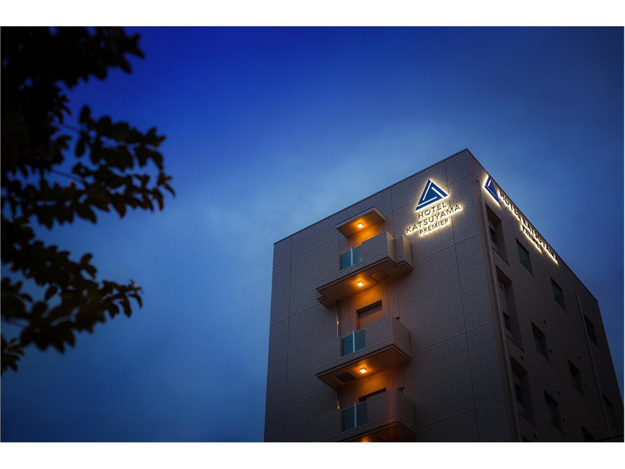 Hotel Katsuyama