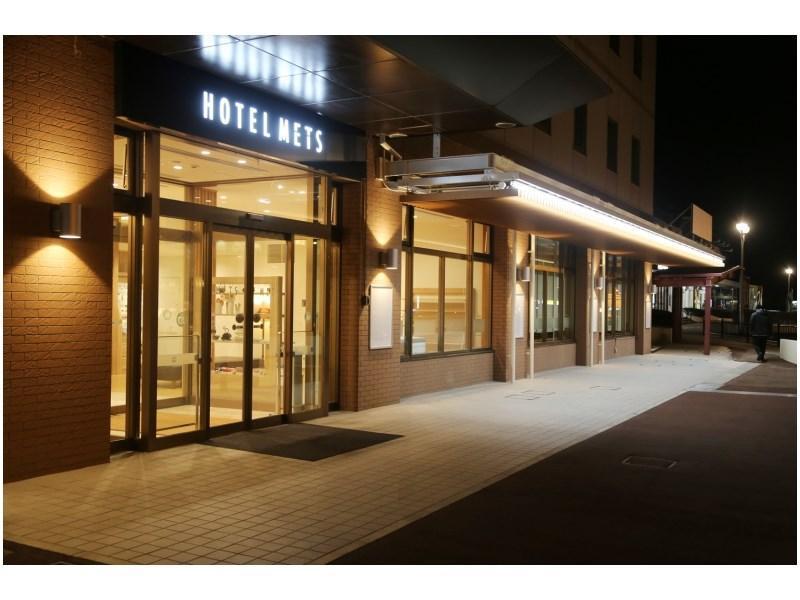 JR East Hotel Mets Kitakami
