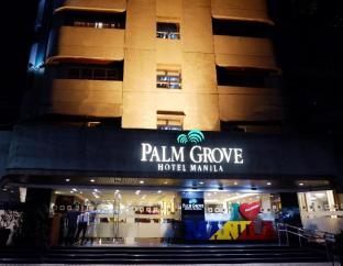 picture 1 of Palm Grove Hotel