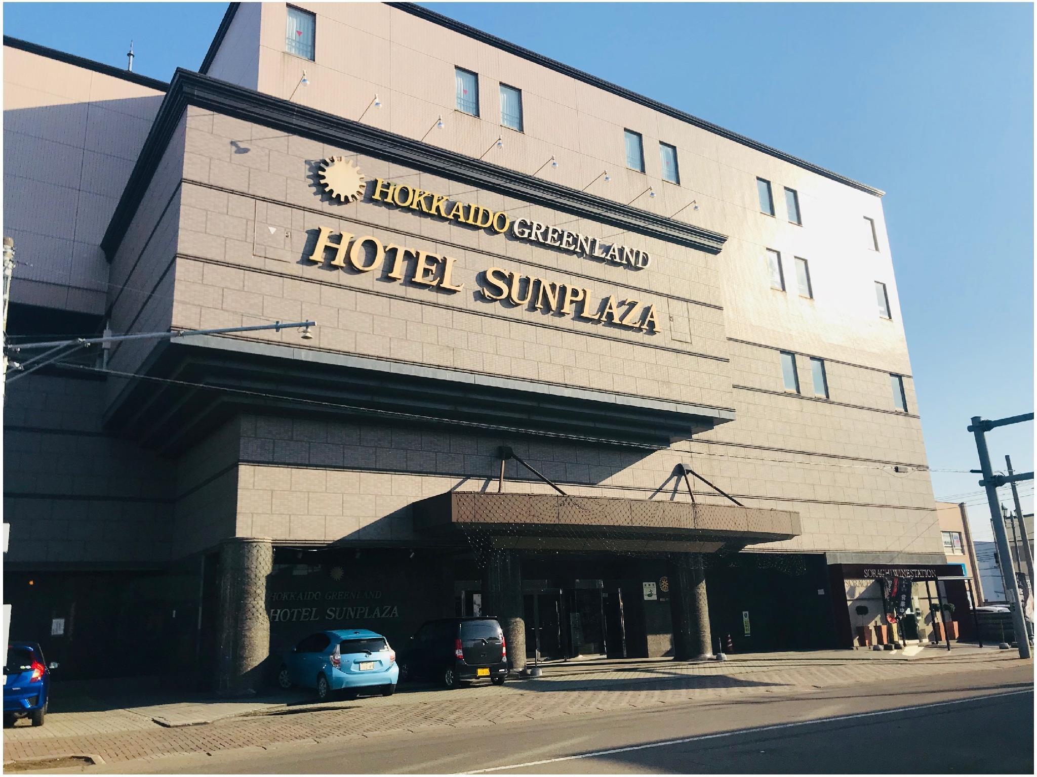 Hokkaido Greenland Hotel Sunplaza