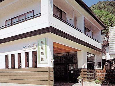 Onogawa Onsen Asahiya