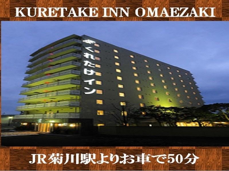 Kuretake Inn Omaezaki