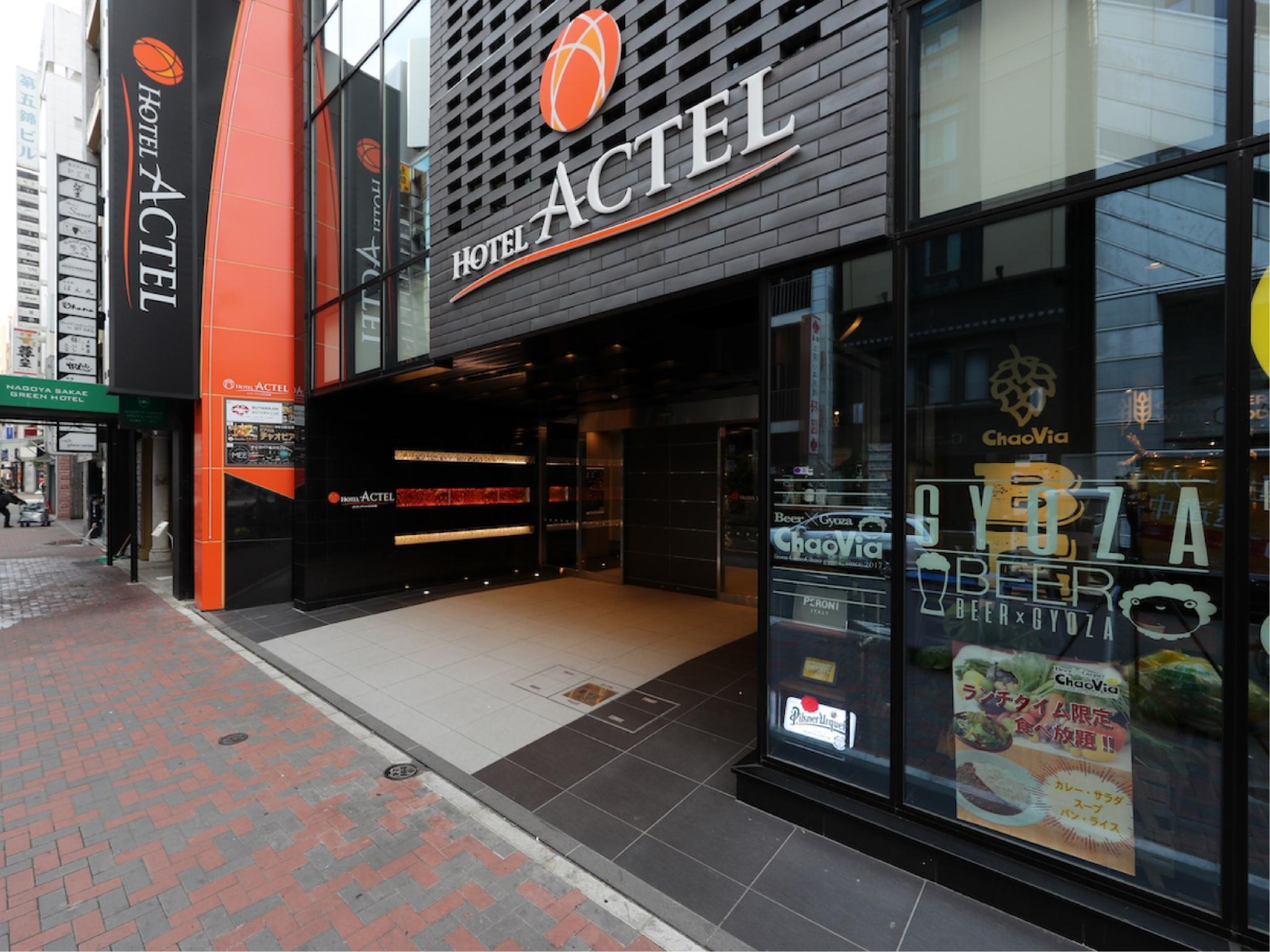 Hotel Actel Nagoya Nishiki