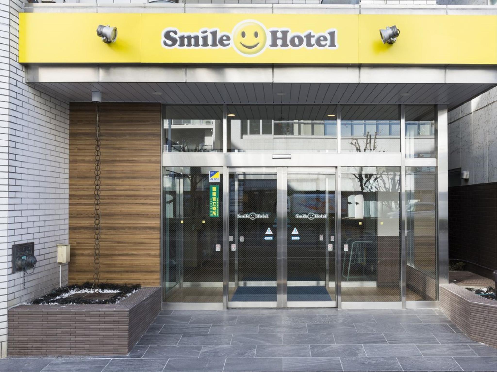 Smile Hotel Utsunomiya