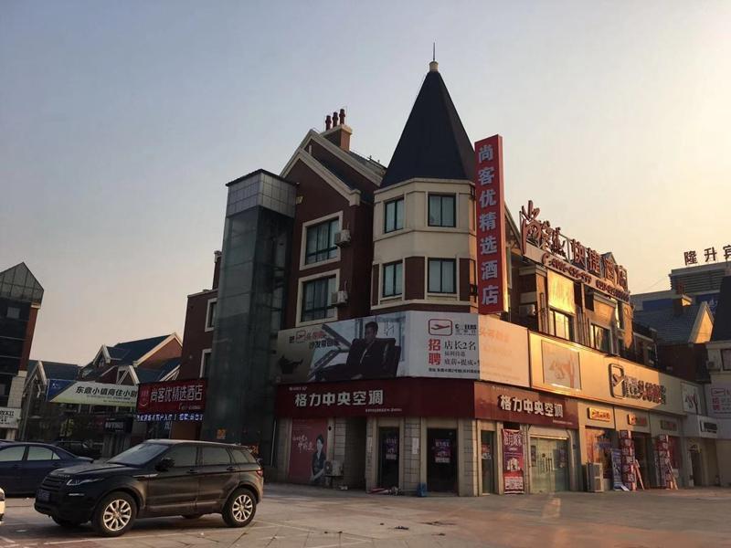 Thank Inn Hotel Jiangsu Huaian Lianshui Baiyue Square