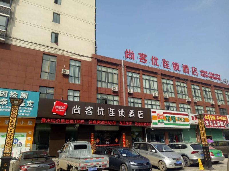 Thank Inn Hotel Anhui Bozhou Lixin County People'S Hospital