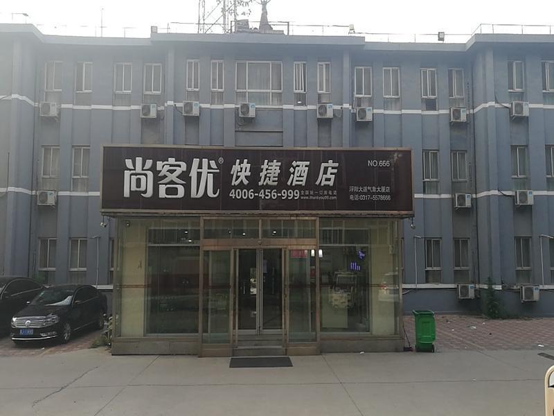 Thank Inn Hotel Hebei Cangzhou Fuyang Avenue Weather Bureau Building