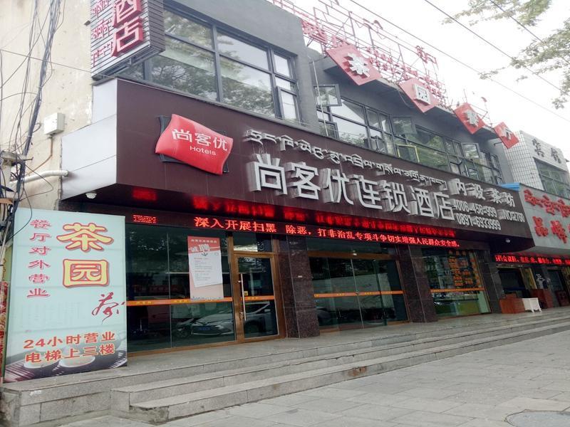 Thank Inn Hotel Tibet Lhasa Chengguan District Potala Palace
