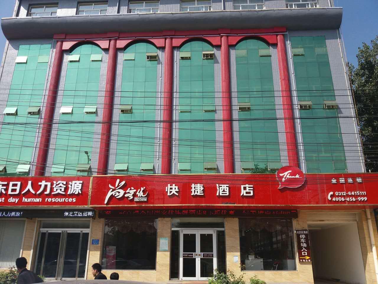 Thank Inn Hotel Hebei Baoding Tang County Zhongshan Bei Street