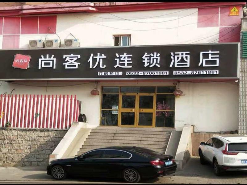 Thank Inn Hotel Shandong Qingdao Railway North Station Junfeng Road