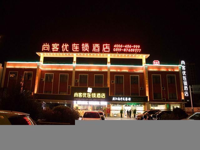 Thank Inn Hotel Jiangsu Changzhou Liyang City Tianmu Lake
