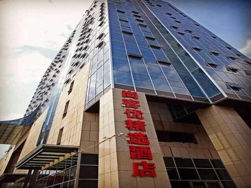 Thank Inn Plus Hotel Sichuan Neijiang Red Star Macalline