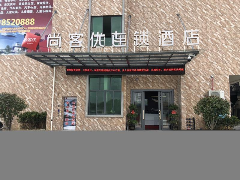 Thank Inn Hotel Hunan Chenzhou Rucheng County Jiulong International