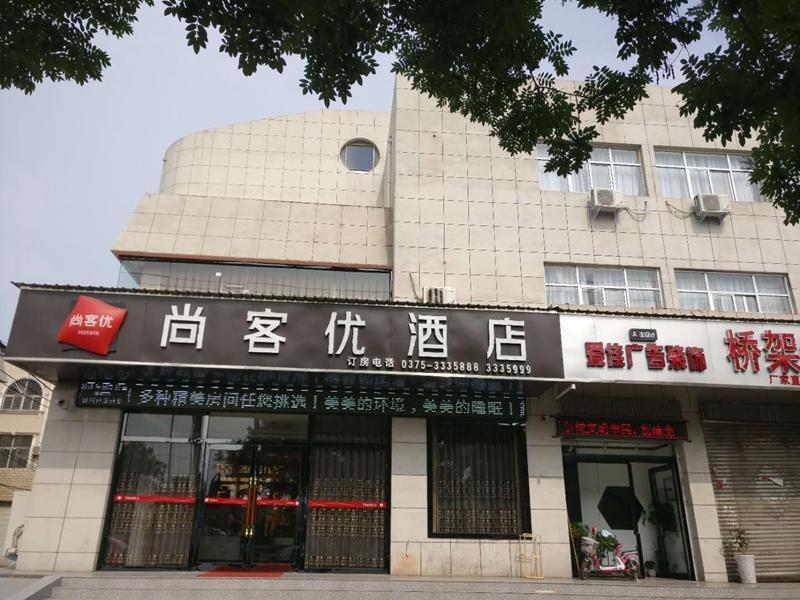 Thank Inn Hotel He'nan Ruzhou Railway Station Coal Mountain Garden West Gate