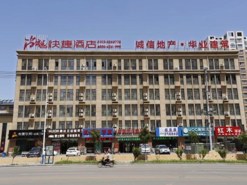 Thank Inn Hotel Hebei Tangshan Leting Maoyuan Street