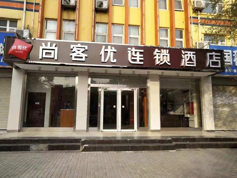 Thank Inn Hotel He'Nan Shangqiu Railway Station Ticket Office
