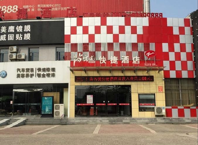 Thank Inn Hotel Jiangsu Xuzhou Jiawang Century Square