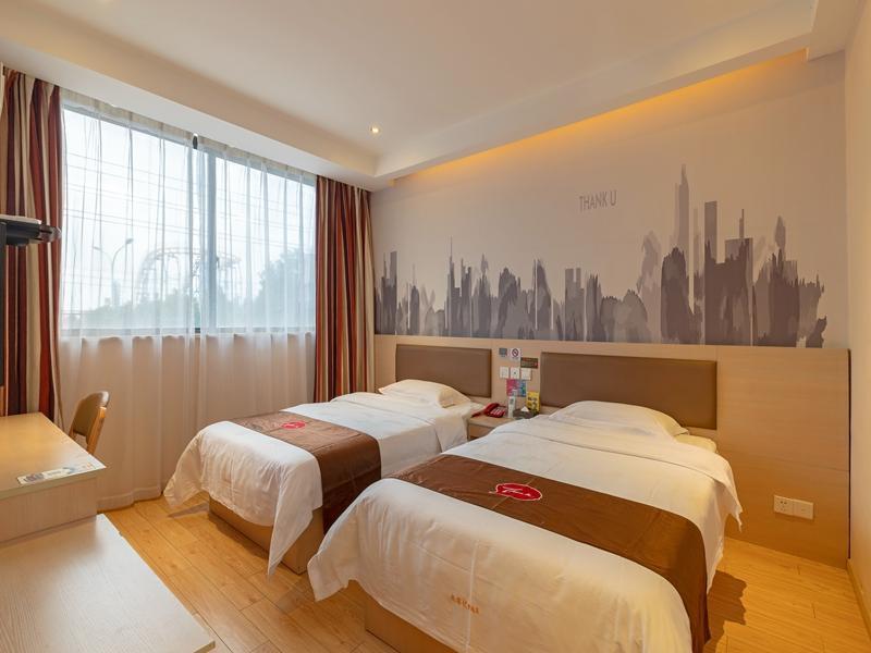 Thank Inn Plus Hotel Jiangxi Fuzhou Linchuan District Menghu Playground