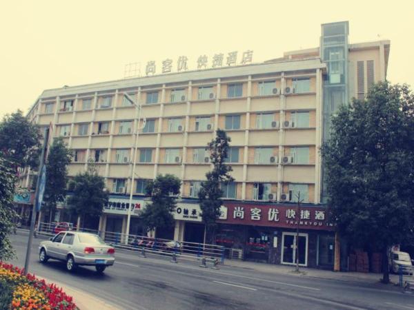 Thank Inn Hotel Sichuan Suining Suizhou Nan Road Suining