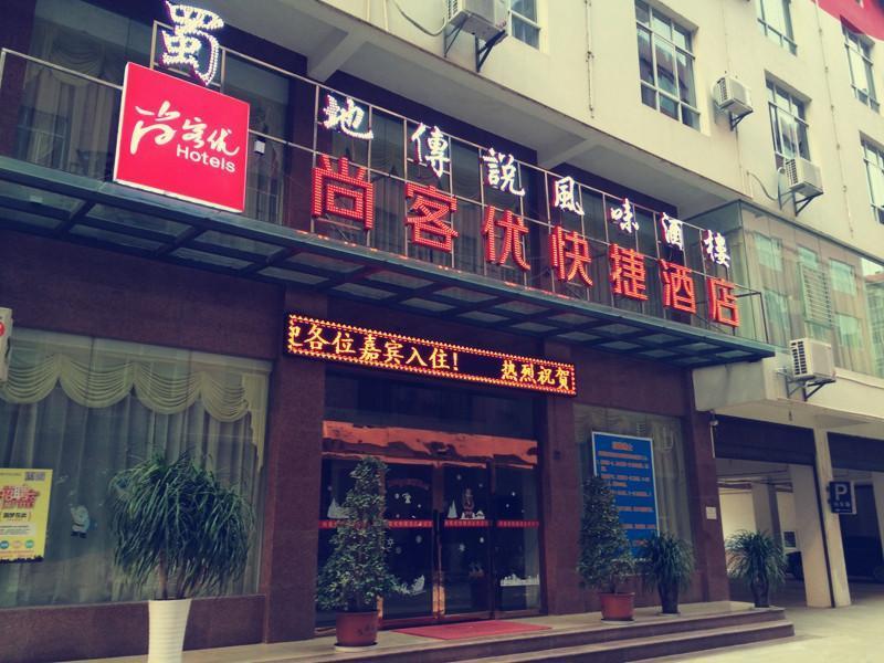 Thank Inn Hotel Yun'nan Honghe Prefecture Yuanyang Nansha