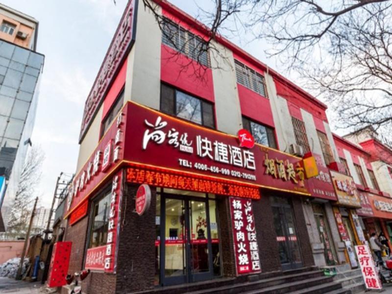 Thank Inn Hotel Hebei Baoding Yuhua West Road Railway Station