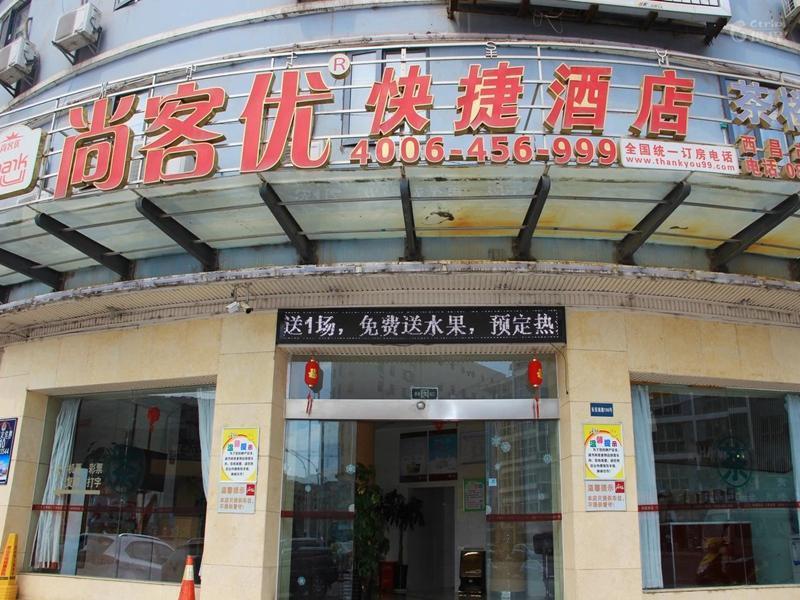 Thank Inn Hotel Sichuan Xichang Chang'An Nan Road