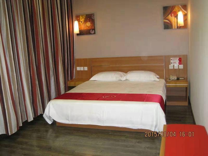 Thank Inn Hotel Shandong Yantai Zhaoyuan Ziteng Garden