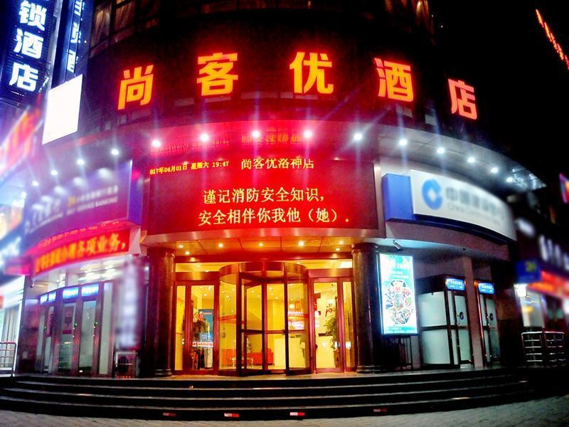 Thank Inn Hotel He'Nan Luoyang Yanshi Luoshen Building