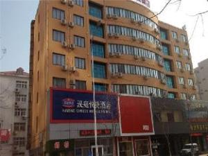 Hanting Hotel Qingdao Olympic Sailboats Center Branch