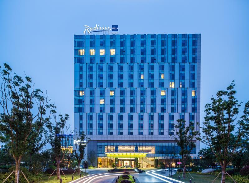 Radisson Blu Shanghai Pudong Jinqiao