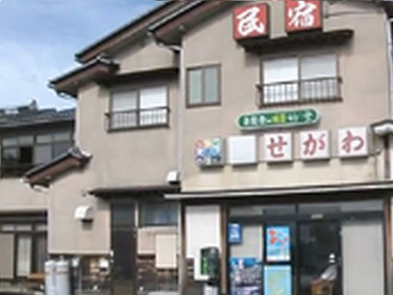 Shimayado Segawa