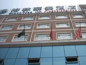 GreenTree Shandong Linyi Yinque Mountain Road Express Hotel