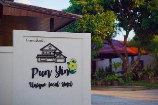 punyin hotel @inthanon ปั้นหยิ่น โฮเต็ล แอท อินทนนท์