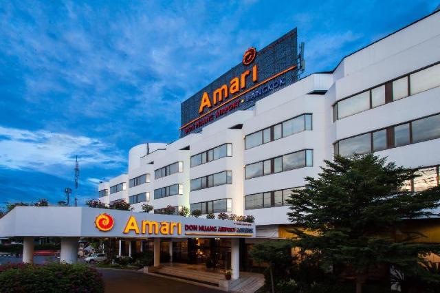 โรงแรมอมารี ดอนเมือง แอร์พอร์ต กรุงเทพฯ – Amari Don Muang Airport Bangkok Hotel