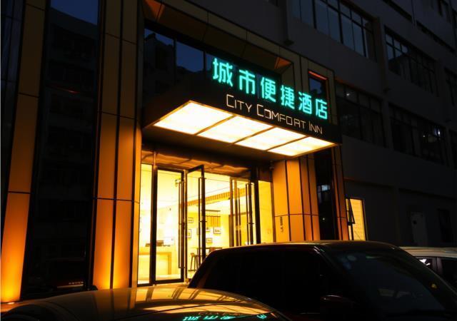 City Comfort Inn Shiyan Walking Street