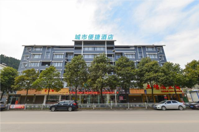 City Comfort Inn Anshun Pingba District Government