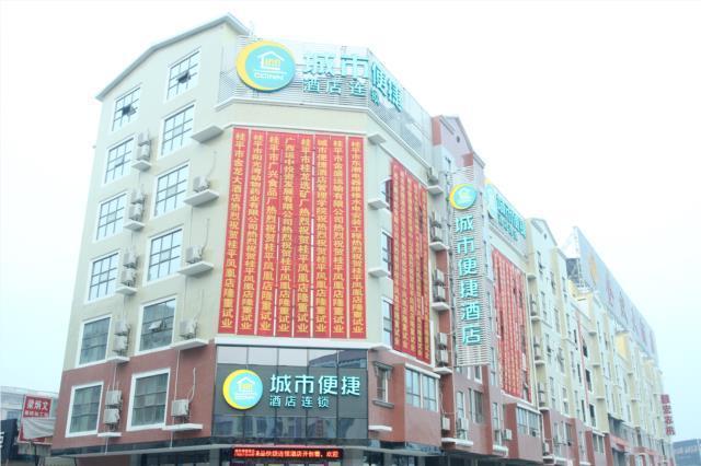 City Comfort Inn Guiping Fenghuang