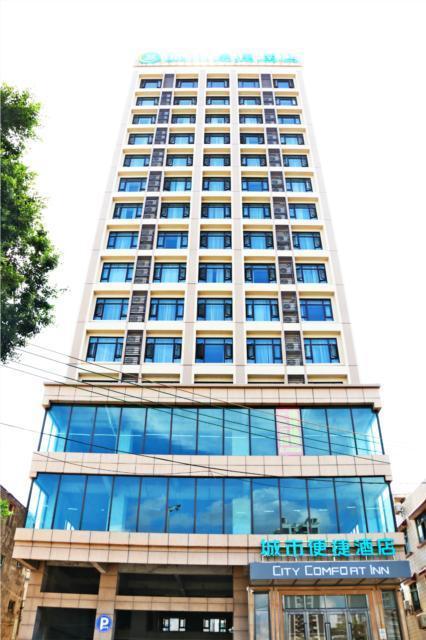 City Comfort Inn Zhanjiang Xuwen Passenger Station