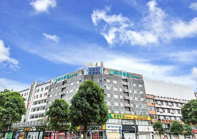 City Comfort Inn Qinzhou Hengji Square