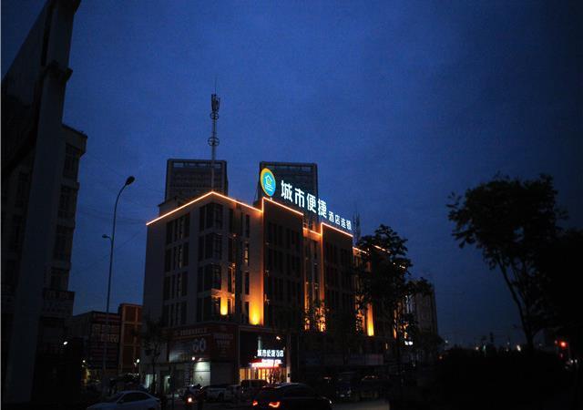 City Comfort Inn Hefei Feihe Road