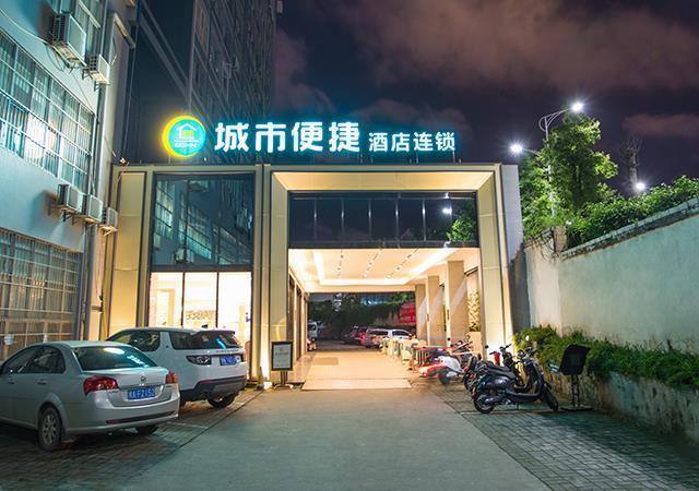 City Comfort Inn Nanning Shuangyong Road Guangxi Medical University