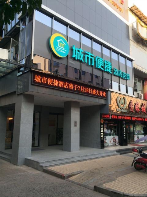 City Comfort Inn Quzhou Jiangshan Jiefang Road