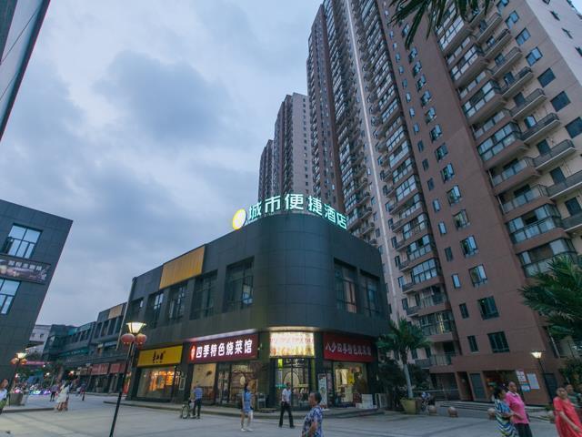 City Comfort Inn Hanyang Railway Station Metro Station