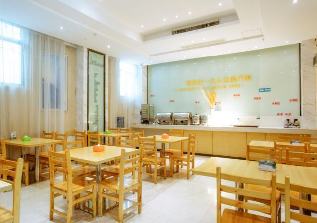City Comfort Inn Xianning Chengji South Railway Station