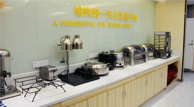 City Comfort Inn Gutian Yi Road Yuanboyuan