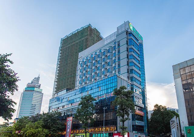 City Comfort Inn Nanning Taoyuan Road