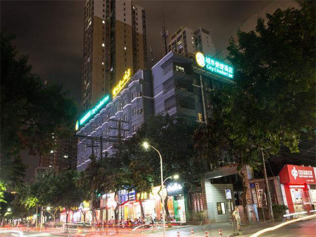 City Comfort Inn Nanning Dancun Road